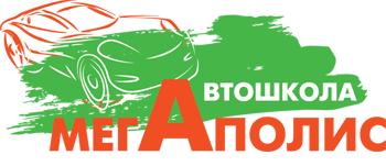 Получить водительскую справку Москва Строгино